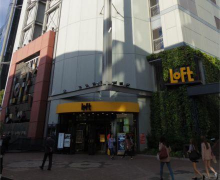 梅田ロフト 店舗