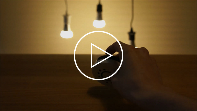 Lighting Control video